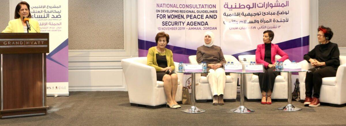 national consultation, Jordan